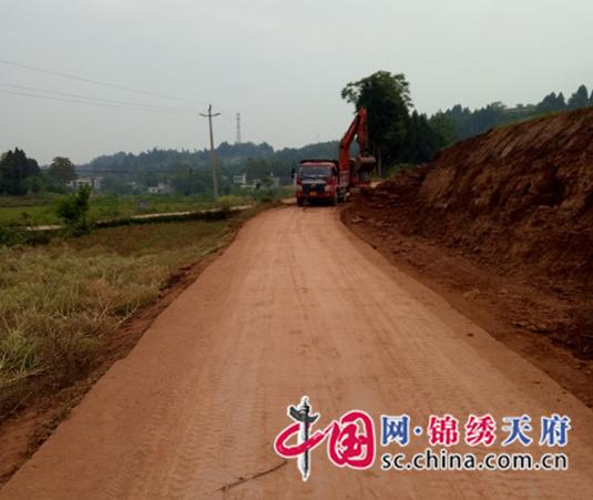 金元镇洞湾村村道路扩宽工程正式动工