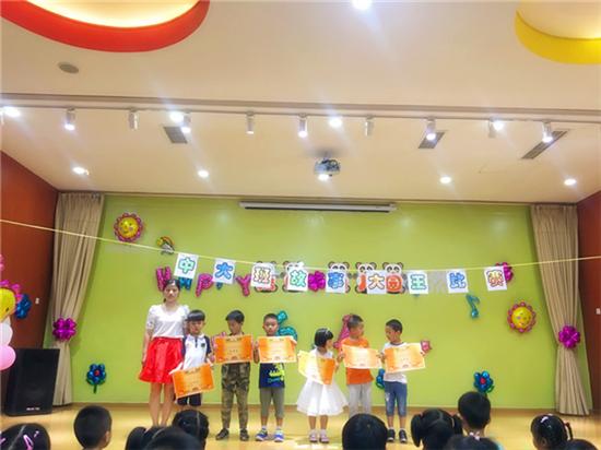 巨型发条克里克籍田幼儿园中大班开展故事大王比赛 提高幼儿口语表达能力