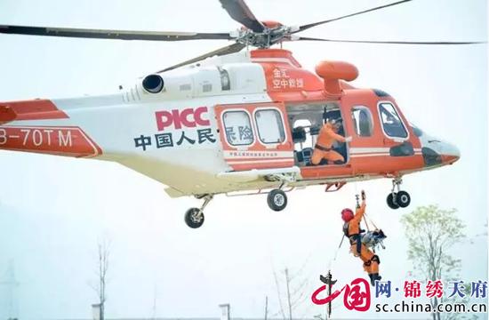 人保救援服务直升机将于6月17日上午降落射洪县城北启航广场
