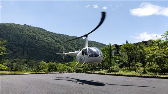 洪雅直升机通航了 高空俯瞰美景别有一番风味