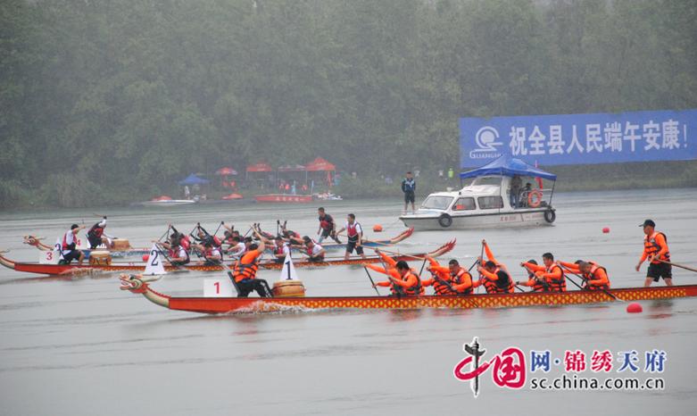 射洪县:数十万群众冒雨到涪江边观龙舟迎端午