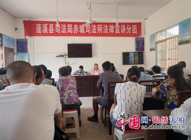 蓬溪县赤城司法所法律宣讲团开展农民夜校普法活动