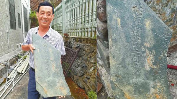 江西一村支書巡山發現殘碑 或為當年抗日川軍埋骨地
