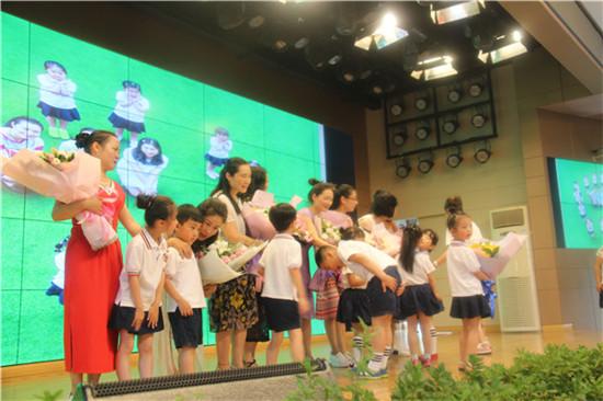成都市第六幼儿园文庙园区毕业班幼儿欢聚一堂 隆重举行毕业典礼