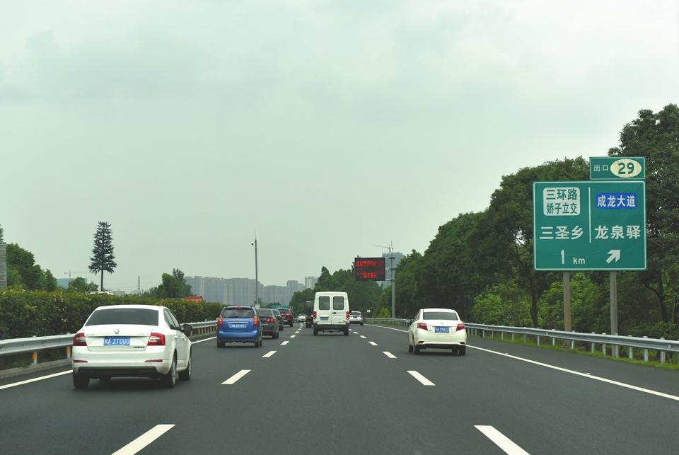 成都绕城高速发生两车相撞事故5死23伤(组图)--中新网