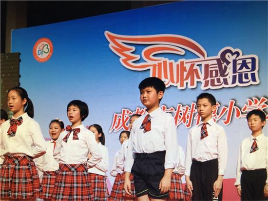 树德小学六年级门生结业仪式:心怀戴德 放飞空想(责编保举:高测验题jxfudao.com)