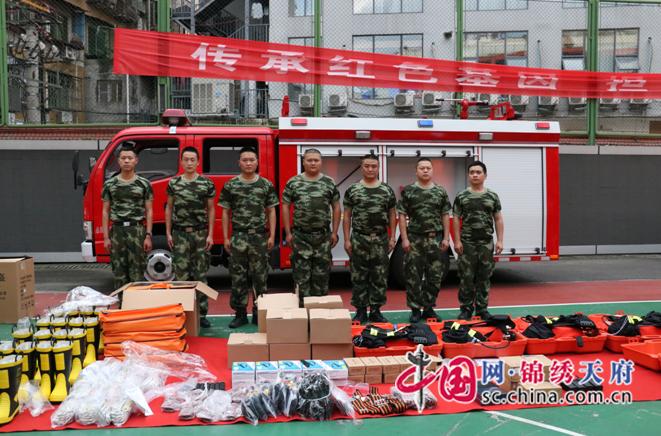 船山区:新市场专职消防队有了1辆水罐消防车
