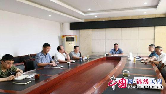 西充县国土局党委中心组开展专题