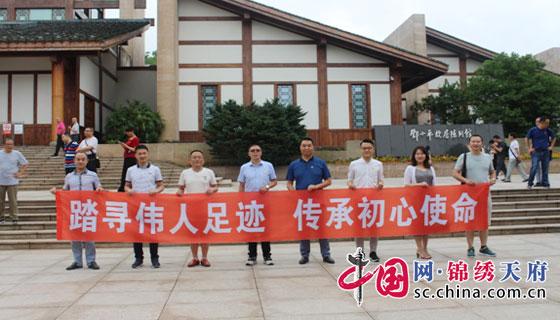 西充县委政法委机关党支部赴邓小