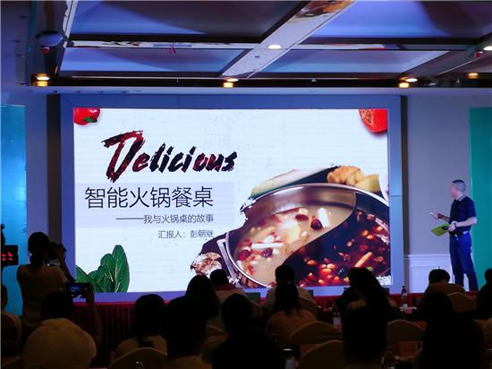 """第三届""""中国创翼""""创新创业大赛眉山赛区选拔赛开赛"""