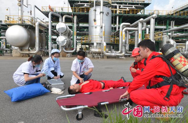 川中油气矿组织开展含硫天然气泄漏联合应急演练
