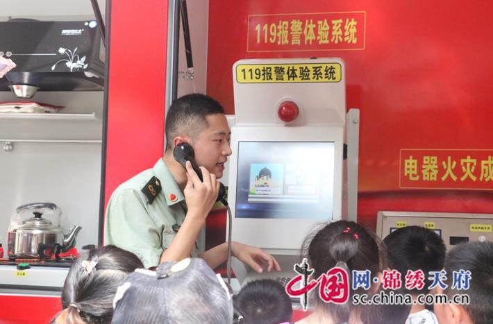 遂宁:多功能消防宣传车受市民欢迎