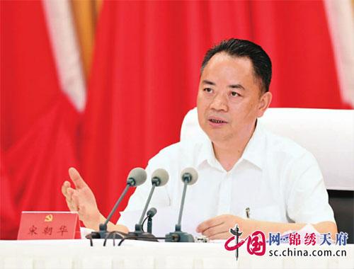http://www.ncchanghong.com/shishangchaoliu/14527.html
