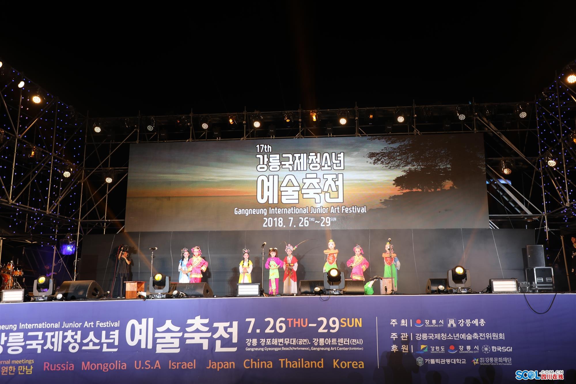 厉害了! 德阳乡村小学生把传统戏曲带到国际大舞台