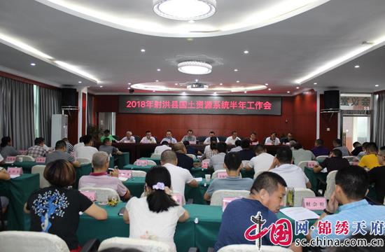 射洪县国土资源系统上半年工作取得突出成效