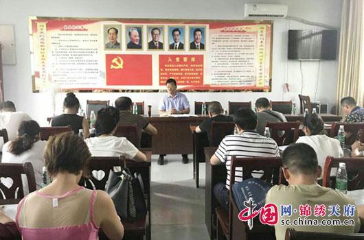 高坪区总工会主席王宗坤宣讲省委十一届三次全会精神并指导工作