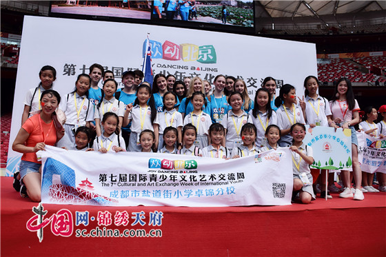 成都市盐道街年级卓锦小学获第七届美术青少分校六小学国际ppt图片