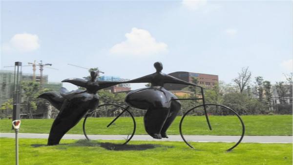 健身赏绿 沙河城市公园预计本月底全面开园