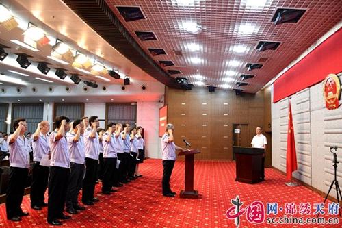 四川省市县乡四级税务机构合并挂牌后 首个征期运行平稳顺畅