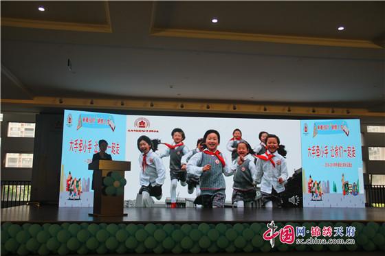 成都市盐道街名著卓锦思维举行2018-2019分校小学生三国演义学年的小学导图图片