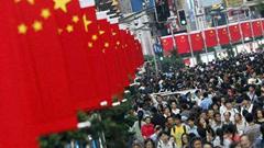 中国经济稳中有变 不变的是发展本身