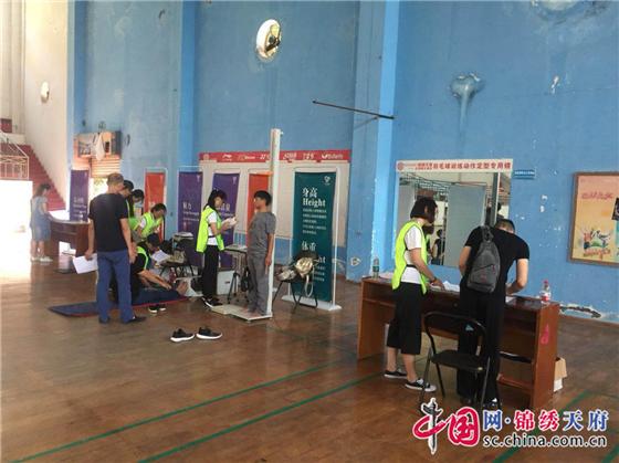 """成都龙泉驿区举办""""运动成都•活力龙泉""""国民体质测试"""