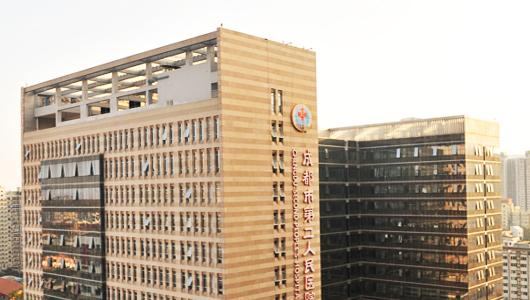 成都市第二人民医院