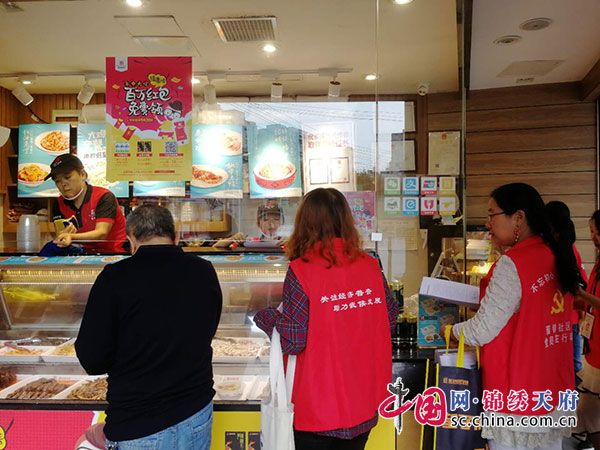 簇锦社区2018年第四次全国经济普查推进会
