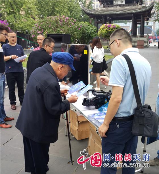 """邛崃市举行""""国家网络安全宣传周""""启动仪式"""