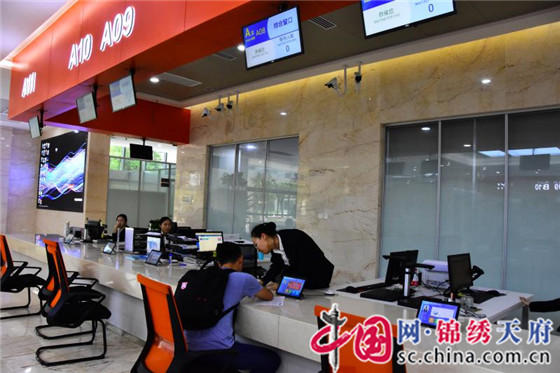 涉企审批服务事项入驻成都双流空港自贸企业服务中心