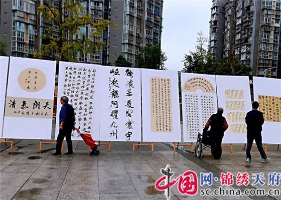 成都简阳市举办纪念改革开放40周年书画摄影展