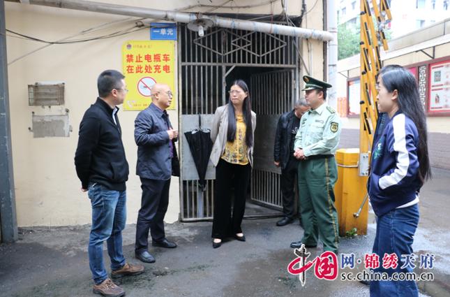 船山区:袁旭带队督导老旧小区火灾隐患整治情况