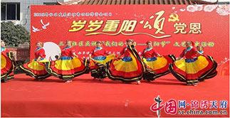 """华兴街道三河社区开展""""久久重阳节浓浓敬老情""""重阳节活动"""