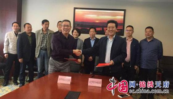 东西协作扶贫 南充与浙江金华签订电商对口协作框架协议