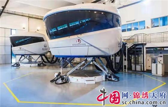 全省首台保税租赁飞行模拟机交付仪式在双流自贸试验区举行