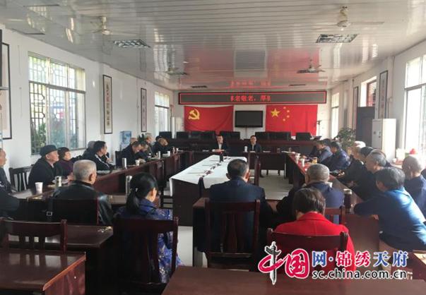 蓬溪县文井镇组织退休老干部共庆重阳佳节