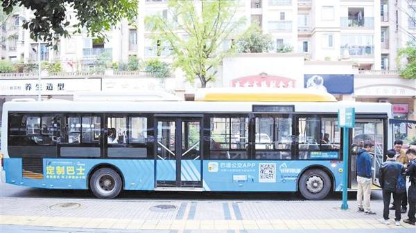 成都新一批定制巴士开行一周 早班平均上座率达八成