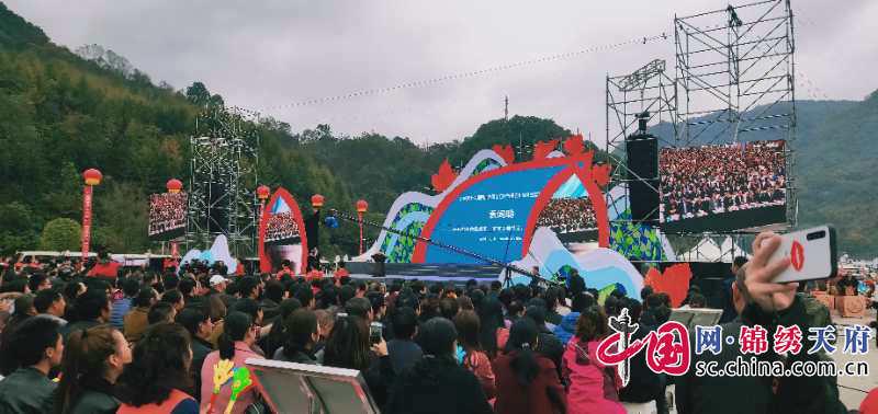 2018第十六届四川光雾山红叶节暨四川红叶生态旅游节开幕式隆重举行