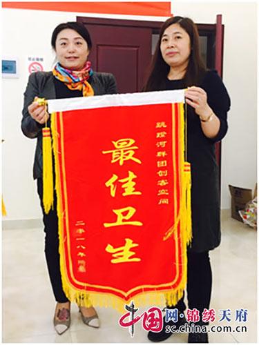跳蹬河社区商居联盟颁发流动红旗