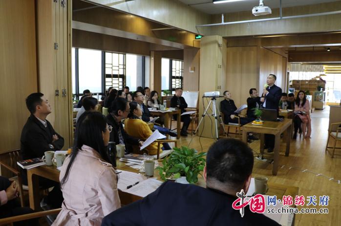 邹远新博士讲授《锤炼企业家的新领导力》,获企业家点赞
