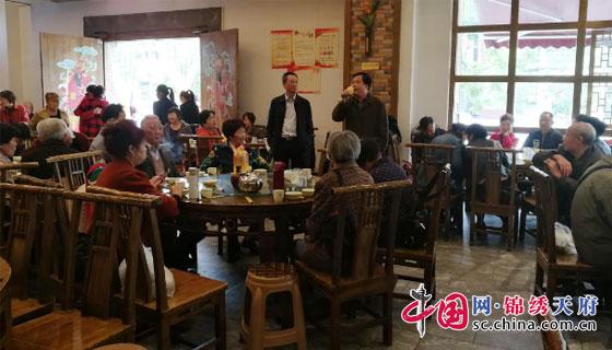 南充精神卫生中心弘扬中华民族敬老、爱老、助老传统美德