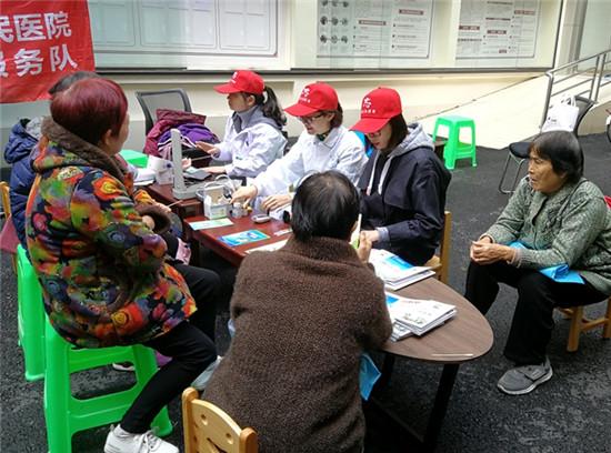 眉山市人民醫院開展創文明城市進社區健康服務活動