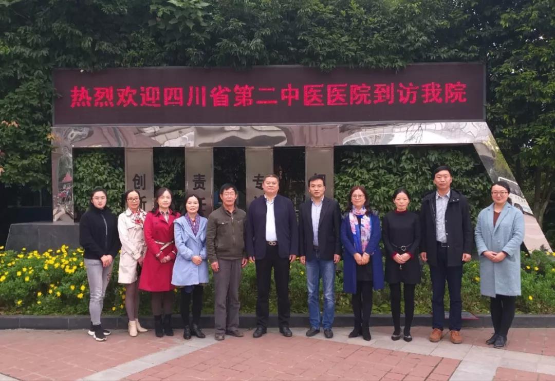 四川省第二中医医院与校协作,合营培养护理高