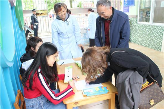 邛崃市示范幼儿园开展卫生保健专题讲座