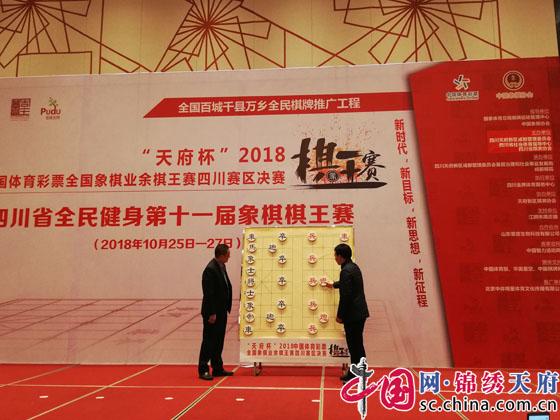 """四川200位业余象棋高手齐聚天府新区争夺四川""""棋王"""""""
