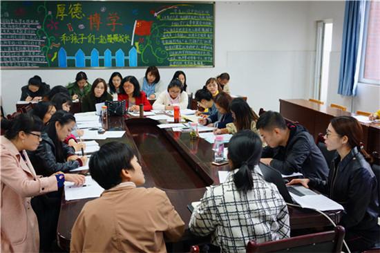 亮出金点子 分享好经验 蜀龙学校召开班主任管理工作主题研讨会