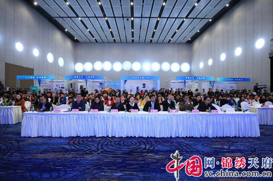 四川天府新区成都直管区2018年创业大赛暨创业项目展示交流会开幕