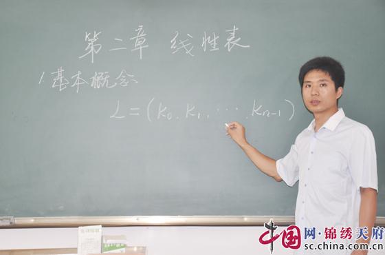 教师是我的理想,教育是我的事业