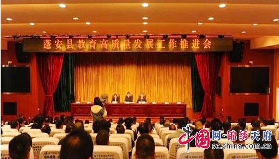 http://www.ncchanghong.com/nanchongjingji/17885.html