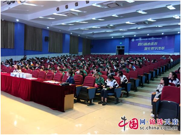 规划当前,赢在未来 成都外国语学校国际部开生涯规划讲座
